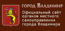 Сайт органов местного самоуправления
