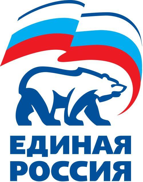 Владимирское региональное отделение всероссийской политической партии «Единая Россия»