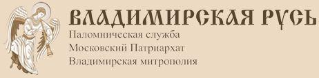 vladpalomnik.ru